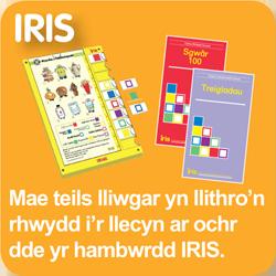 Link to Iris