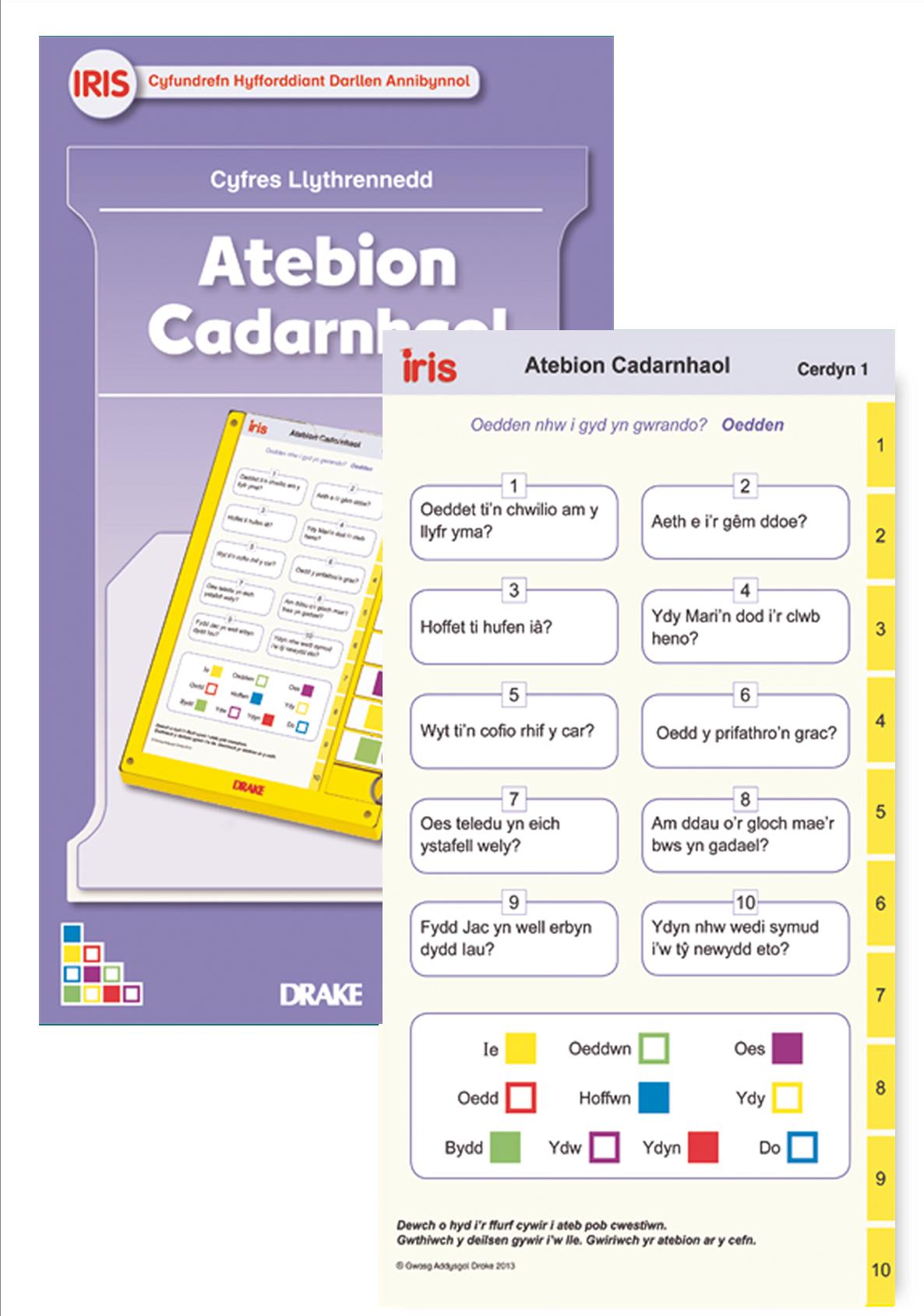 Atebion Cadarnhaol