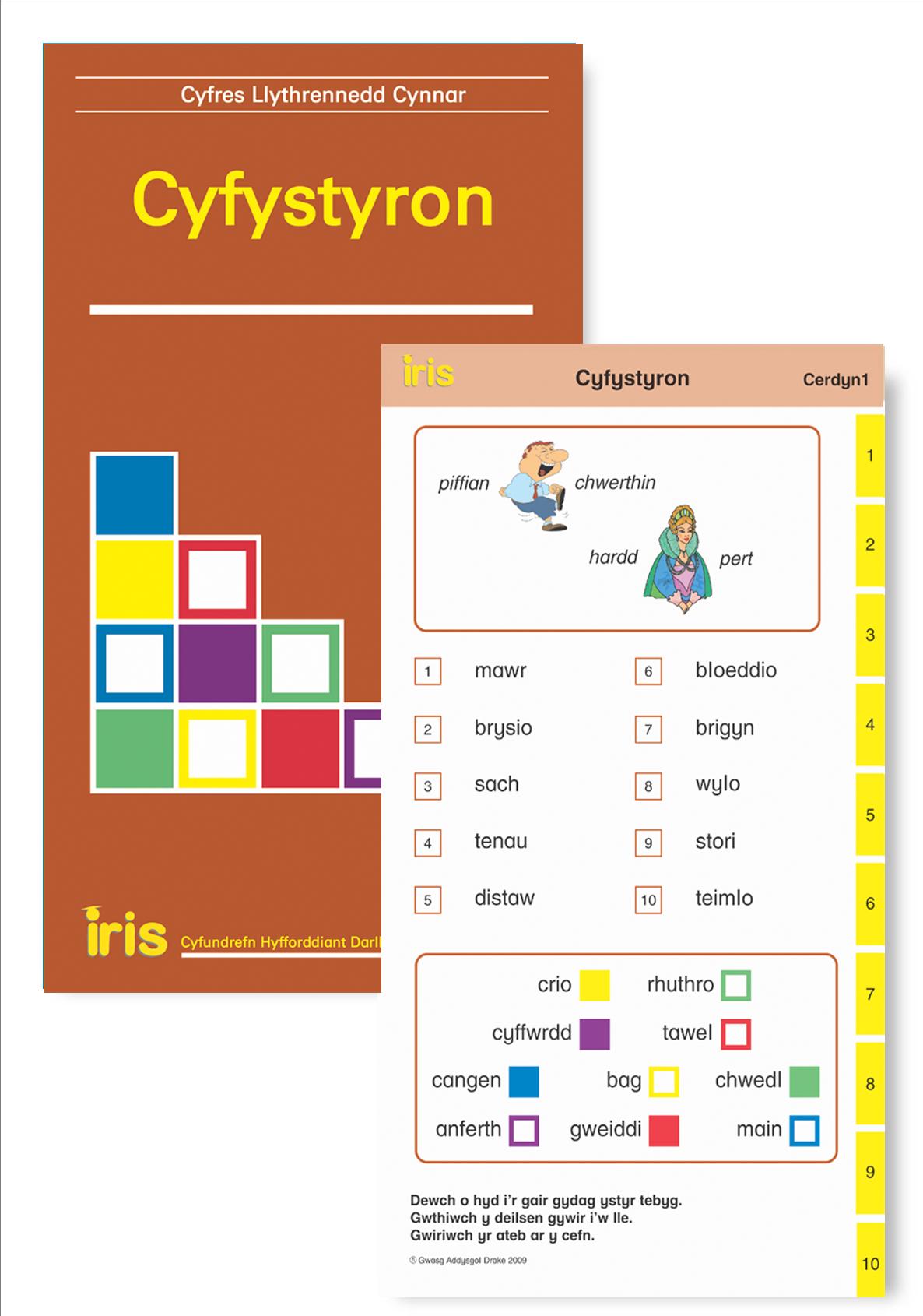 Cyfystyron