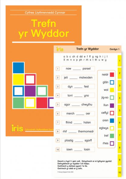 Trefn yr Wyddor